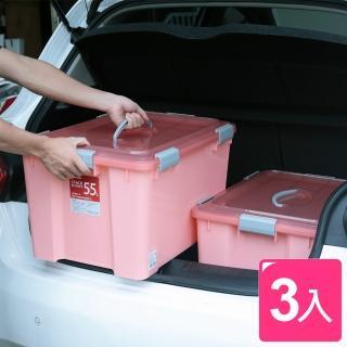 【真心良品】柯特密封附輪收納箱_55L(3入)  真心良品