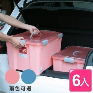 【真心良品】柯特密封附輪收納箱_55L(6入)  真心良品