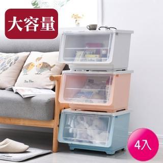 【VENCEDOR】爆款 掀蓋式可堆疊收納箱 玩具收納箱 42L - 4入(3色可選/灰.藍.粉)  VENCEDOR