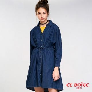 【BLUE WAY】修身收腰長版牛仔襯衫 - ET BOiTE 箱子強力推薦  BLUE WAY