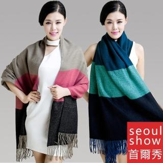 【Seoul Show首爾秀】橫格色塊拼接仿羊絨男女情侶款圍巾披肩(防寒保暖)  Seoul Show首爾秀