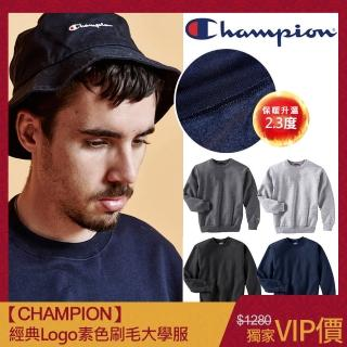【Champion】運動潮牌CHAMPION BASIC冠軍圓領大學T 高磅 保暖刷毛  Champion