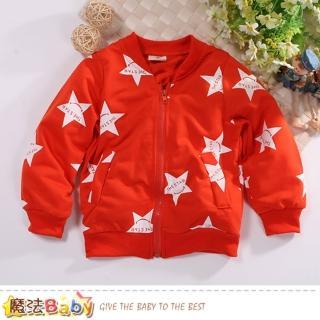 【魔法Baby】兒童外套 舒適棉柔薄款外套(k60685)好評推薦  魔法Baby