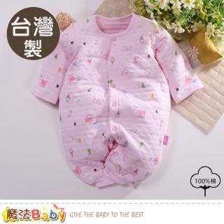 【魔法Baby】包屁衣 台灣製秋冬三層棉極暖厚款護手兩用兔裝(b0087)  魔法Baby