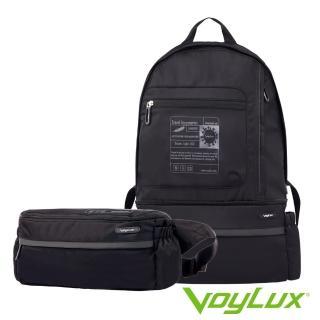【VoyLux 伯勒仕】四用折疊後背包共五色強力推薦  VoyLux 伯勒仕