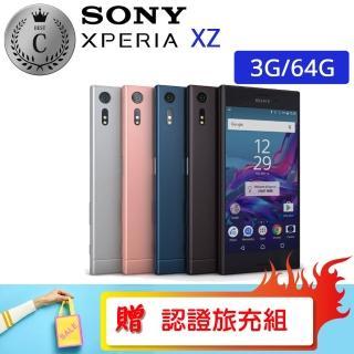 【SONY 索尼】福利品 XPERIA XZ F8332 四核心智慧型手機(3G/64G 贈送行動電源)強力推薦  SONY 索尼