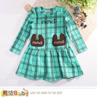【魔法Baby】女童裝 秋冬厚款優雅洋裝(k60695)  魔法Baby