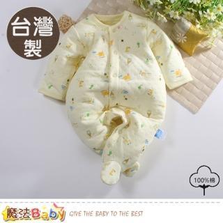 【魔法Baby】包屁衣 台灣製秋冬三層棉厚款護手包腳連身衣(b0092)  魔法Baby