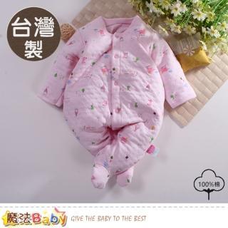 【魔法Baby】包屁衣 台灣製秋冬三層棉厚款護手包腳連身衣(b0093)  魔法Baby