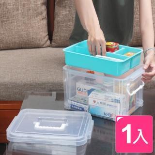 【真心良品】布蕾蒂手提雙層整理箱_9L(1入)真心推薦  真心良品