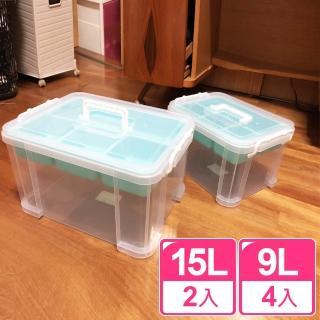 【真心良品】布蕾蒂套裝組手提雙層整理箱_9L+15L(6入)強力推薦  真心良品