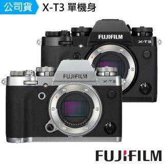 【FUJIFILM 富士】X-T3 單機身--公司貨好評推薦  FUJIFILM 富士