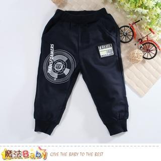 【魔法Baby】兒童長褲 棉柔舒適束口長褲(k60719)推薦折扣  魔法Baby