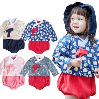 【Baby童衣】韓服包屁衣 女寶寶復古韓風套裝 82032(共2色) 推薦  Baby童衣