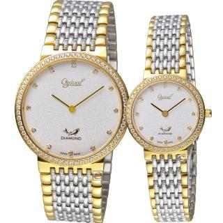 【Ogival 愛其華】今生今世薄型簡約對錶(385-025DGSK-385-035DLSK)  Ogival 愛其華