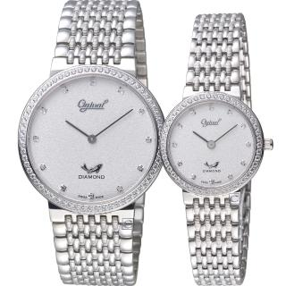 【Ogival 愛其華】今生今世薄型簡約對錶(385-025DGW+385-035DLW)  Ogival 愛其華