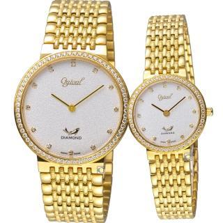 【Ogival 愛其華】今生今世薄型簡約對錶(385-025DGK-S-385-035DLK-S)  Ogival 愛其華