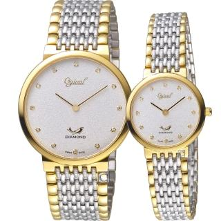 【Ogival 愛其華】今生今世薄型簡約對錶(385-025GSK-385-035LSK) 推薦  Ogival 愛其華