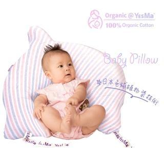 【Organic@YesMa】海豚哺乳枕-抗菌防蹣日本進口有機棉(天然植物染-紅綠條紋)強力推薦  Organic@YesMa