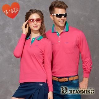【Dreamming】時尚舒適速乾液鈦涼感紗長POLO衫(桃紅) 推薦  Dreamming