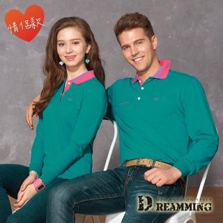 【Dreamming】時尚舒適速乾液鈦涼感紗長POLO衫(藍綠)真心推薦  Dreamming