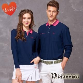 【Dreamming】時尚舒適速乾液鈦涼感紗長POLO衫(丈青) 推薦  Dreamming