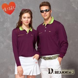 【Dreamming】時尚舒適速乾液鈦涼感紗長POLO衫(深紫) 推薦  Dreamming