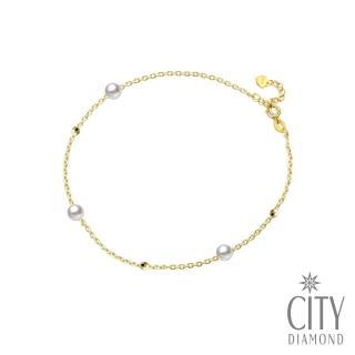 【City Diamond 引雅】日本Baby Akoya珍珠 迪斯可舞動手鍊(東京Yuki系列)好評推薦  City Diamond 引雅