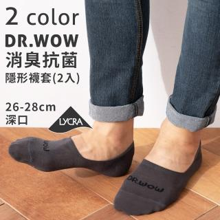 【DR. WOW】深口消臭抗菌隱形襪套-男(12入) 推薦  DR. WOW