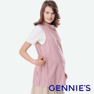 【Gennies 奇妮】立領腰可調款電磁波防護衣(丈青/淺卡其/粉/水藍/粉紫GQ37)好評推薦  Gennies 奇妮