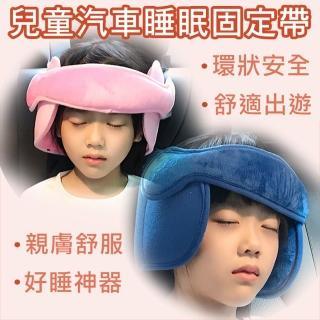 【威力鯨車神】兒童汽車用睡眠固定頭枕帶 推薦  威力鯨車神