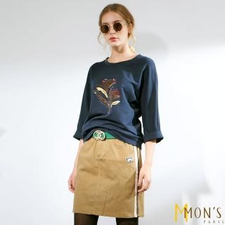 【MON'S】假兩件休閒彈性棉料上衣真心推薦  MON'S