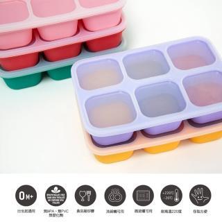 【MARCUS&MARCUS】動物樂園造型矽膠副食品分裝保存盒3入組-(多款任選)  MARCUS&MARCUS