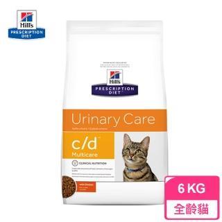 【Hills 希爾思】處方貓用飼料 c/d Multicare 6kg(全效配方 泌尿道健康 送贈品)  Hills 希爾思