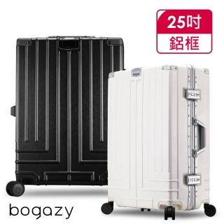 【Bogazy】王爵天下 25吋PC拉絲紋鋁框行李箱(多色任選) 推薦  Bogazy
