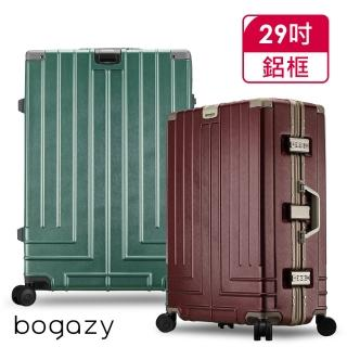 【Bogazy】王爵天下 29吋PC拉絲紋鋁框行李箱(多色任選)好評推薦  Bogazy