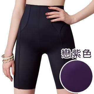 【Swear 思薇爾】輕塑型系列64-82高腰長筒束褲(戀紫色)  Swear 思薇爾