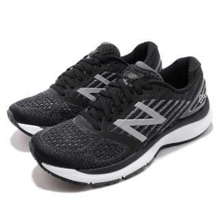 【NEW BALANCE】慢跑鞋 W860BK9D 寬楦 運動 女鞋 紐巴倫 路跑 透氣 舒適 健身房 球鞋 黑 銀(W860BK9D)真心推薦  NEW BALANCE