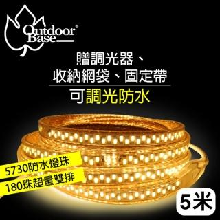 【ADATA 威剛】LED可調光防水軟條燈(派對燈|裝飾燈)  ADATA 威剛