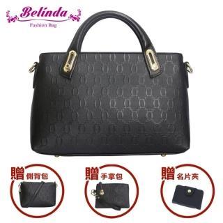 【Belinda】細緻優雅牛皮四件超值組-黑色推薦折扣  Belinda