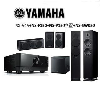 【YAMAHA 山葉】RX-V485+NS-150黑色 舒伯特系列5.1聲道無線家庭劇院組合(NS-F150*2+NS-P150+NS-SW050) 推薦  YAMAHA 山葉