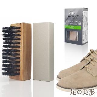 【足的美形】英國Dasco 麂皮乾式清潔組  足的美形