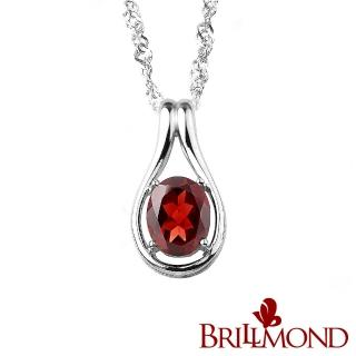 【BRILLMOND JEWELRY】典雅2克拉天然紅寶石榴墜  BRILLMOND JEWELRY