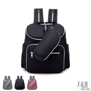 【J&H collection】多功能戶外旅行防水媽咪後背包(黑色 / 粉色 / 灰色)  J&H collection