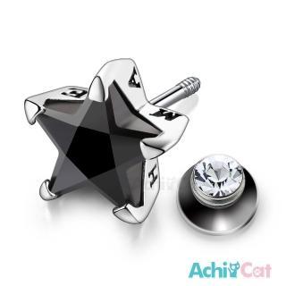 【AchiCat】925純銀耳環 星願 栓扣式耳環 抗過敏鋼耳針 GS7049推薦折扣  AchiCat