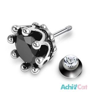 【AchiCat】925純銀耳環 復古皇冠 栓扣式耳環 抗過敏鋼耳針 GS7061好評推薦  AchiCat