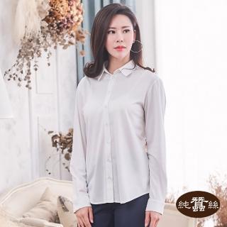 【岱妮蠶絲】透氣寬鬆休閒長袖女蠶絲襯衫(白)好評推薦  岱妮蠶絲
