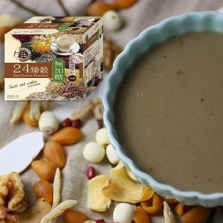 【名廚美饌】24臻穀無糖版(36gx10入)  名廚美饌