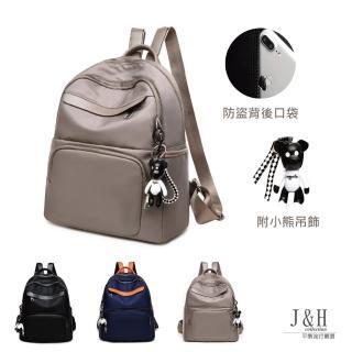 【J&H collection】歐美時尚百搭大容量雙肩包(黑色 / 藍色 / 卡其色 附小熊吊飾)強力推薦  J&H collection