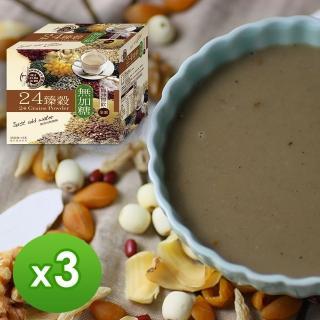 【名廚美饌】24臻穀無糖版(x3盒)強力推薦  名廚美饌